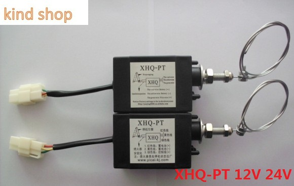 XHQ-PT 12V power in pull type Diesel engine parts stop solenoid for generator high quality genset spare part