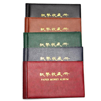 5 pcs of Album Cover Pouch Case Binder Collection Pocket Currency Banknote Bank