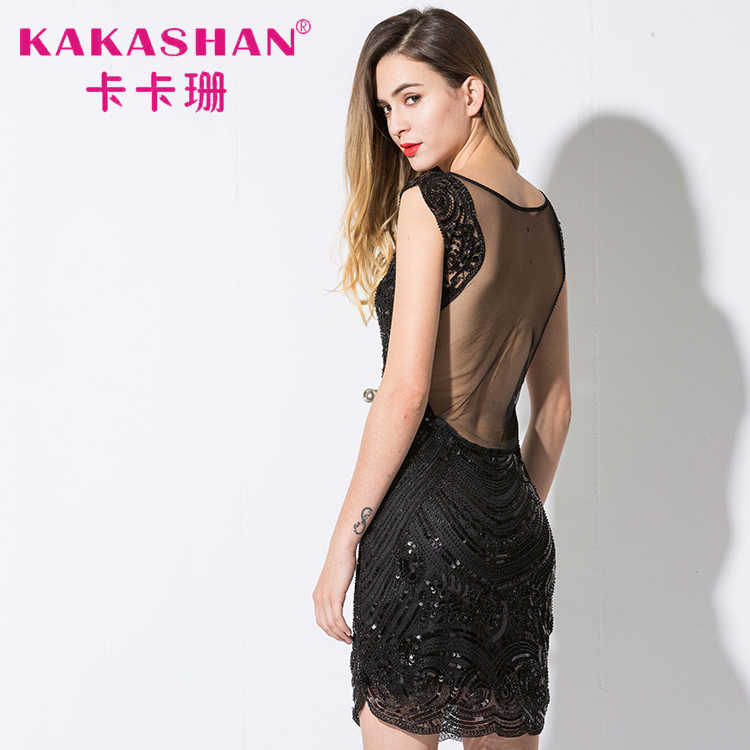 19a82cf377 Detail Feedback Questions about Women Fashion Sexy Sequins Dress ...