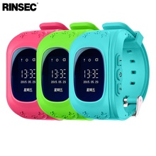 Rinsec Q50 GPS Child Smart Watch Anti lost Safety Kid Watch SOS Call Location Reminder with
