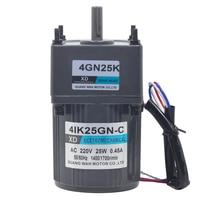 4IK25GN C 220V AC gear motor, 25W high torque micro motor, slow single phase induction AC motor