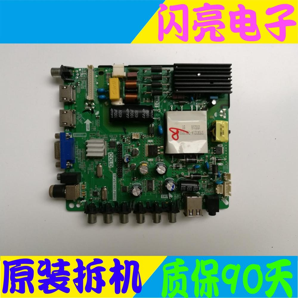 In 2019 Latest Design Main Board Power Board Circuit Logic Board Constant Current Board Led 43m60c Motherboard Tp.vst69d.pb802 Screen 72003336 Fashionable Style;