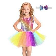 레인보우 스팽글 투투 드레스 아이를위한 패션 백리스 민소매 얇은 명주 그물 드레스 소녀 옷 다채로운 어린이 소녀 파티 Frocks