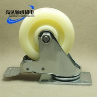 Medium 4 inch double bearing white nylon caster with brakes with brake plate wheel caster wheel industrial wheel