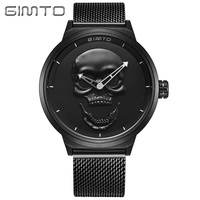 GIMTO 2017 Vintage Gold Skull Men Watch Top Brand Luxury Lovers Male Miliatry Black Quartz Watches