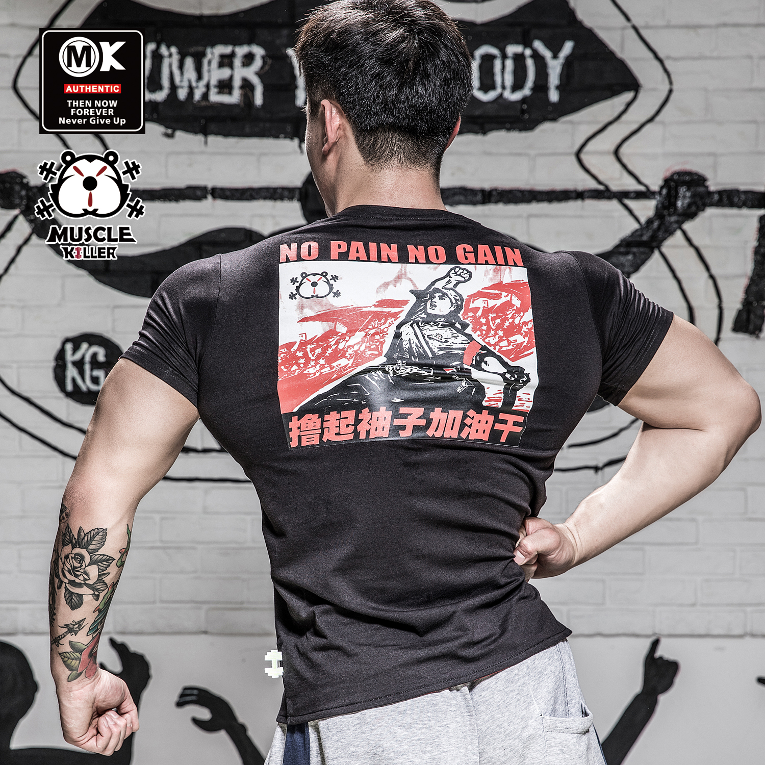 Muscle Killer Fitness Half Sleeve Slim Men Short Sleeve Popular Logo Slim Summer Training Clothing Breathable Elasticity