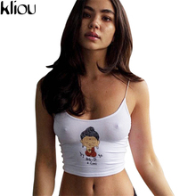 Kliou 2017 Sexy Velvet O Neck Camisole Tank Top Loose Backless Strap Camis Tube Top Women Tops Fashion Party Streetwear
