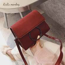 New Fashion Women Shoulder Bag Leather Crrossbody Mini Retro Autumn Winter Ring Female Diagonal Flap