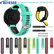 Silicone Watchband For Garmin Forerunner 735 Replacement Wrist Watch Band bracelet strap 220 230 235 620