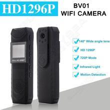 Blueskysea bv01 hd 1296 P новатэк 96650 инфракрасного света, мини-камера dvr тела полиция карманная камера цикл записи