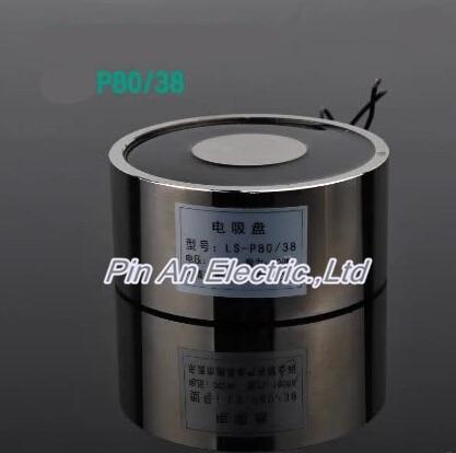 P80/38 Holding Electric Magnet , Lifting 100KG Solenoid Electromagnet DC 6V 12V 24V 14W 24v pull hold release 10mm stroke 6 3kg force electromagnet solenoid actuator