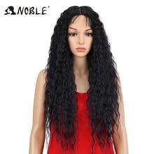 Ädelhår 28 tums mjuk lång kinky lockig jag snör åt framkant för svart kvinnor syntetisk hår värmebeständig fiberperor för kvinnor
