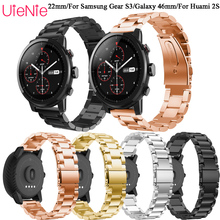 22mm Bracelet Stainless Steel For Samsung Gear S3/Galaxy 46mm smart Watch Strap for Huami 2S smart watch Classic/Frontier band new stainless steel watch band wrist strap 22mm for samsung galaxy watch 46mm smart accessories for samsung gear s3 frontier