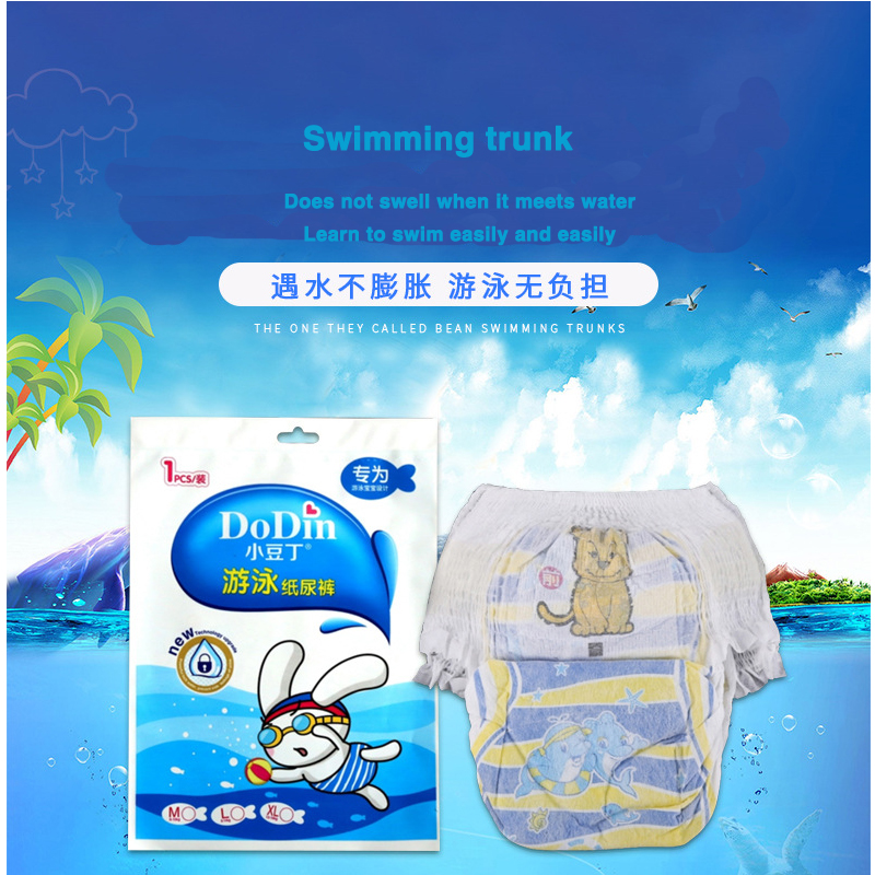 Baby Swimming Diaper Waterproof Pull-up Pants Swimming Pool Dedicated M.L.XL.XXL Code  Diaper Comfortable Safety