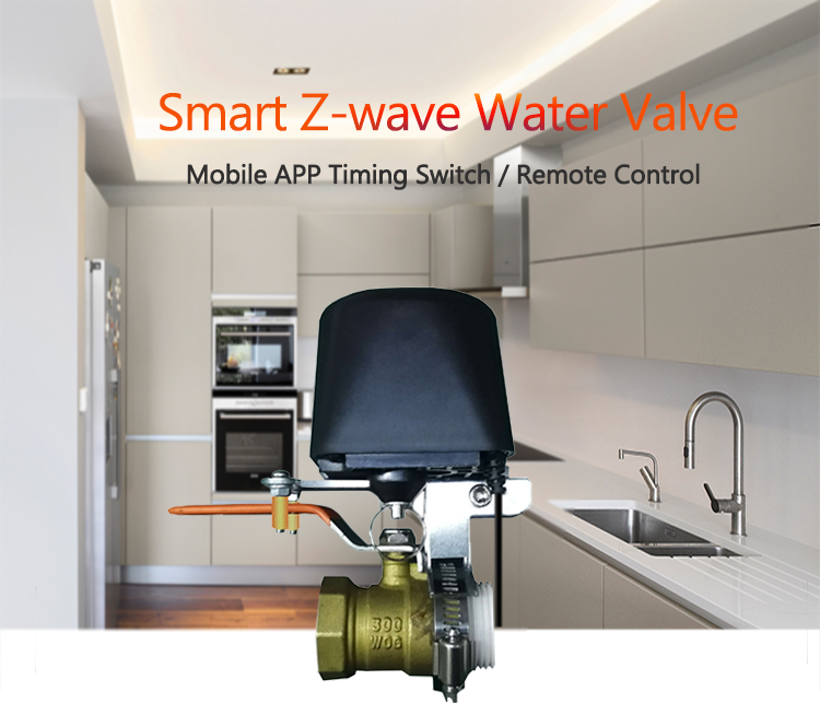 z-wave水阀_01