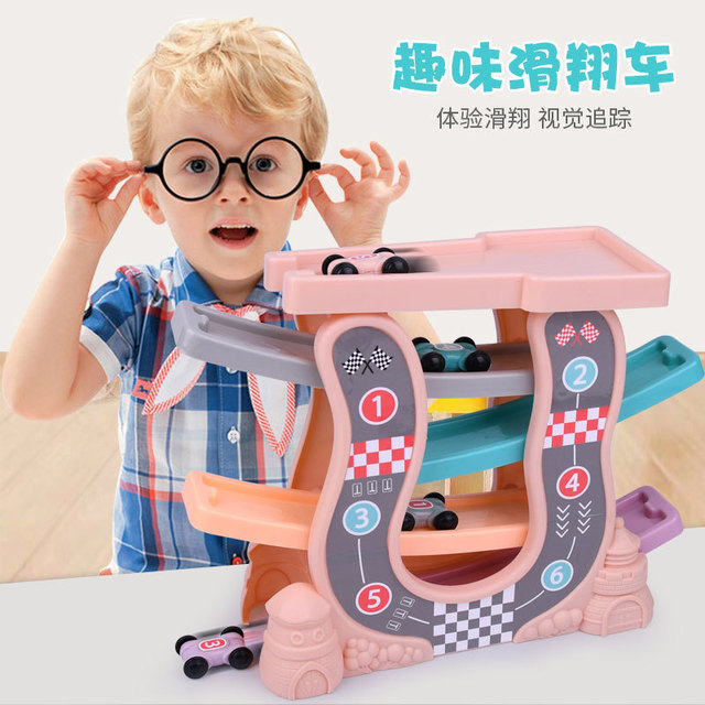 2018 New Toddler Toys For 1 2 Year Old Boy And Girl Gifts Wooden