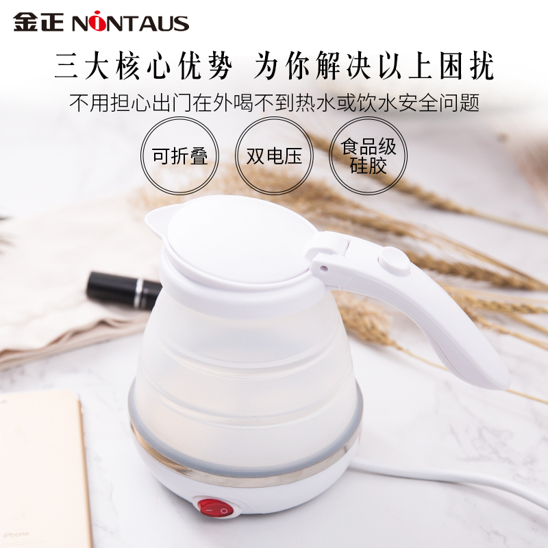 Electric Kettle Z05 Travel Folding Electric Kettle Mini Water Cup Kettle Home Travel Portable 3