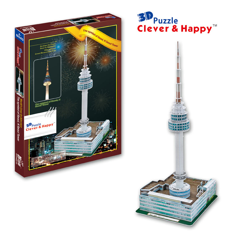 Candice Guo! 3D Puzzle Clever Happy Paper Model DIY Assemble Toy Great Architecture The Symbol Of Seoul Korea N Seoul Tower Gift