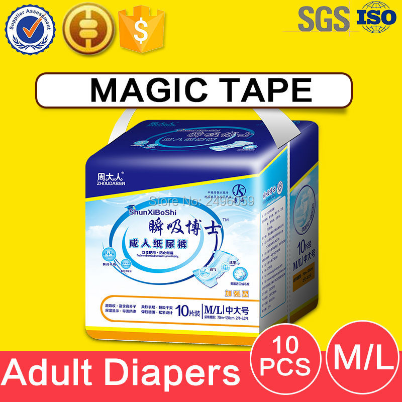 White Color Fabric Adult Diaper 80cm -160cm Diaper and Nappy