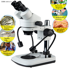 Best Buy AIBOULLY Amplification 7-45 times stereomicroscope dissection microscope electronic phone repair material fiber optic lighting