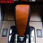 Car Styling Genuine ...