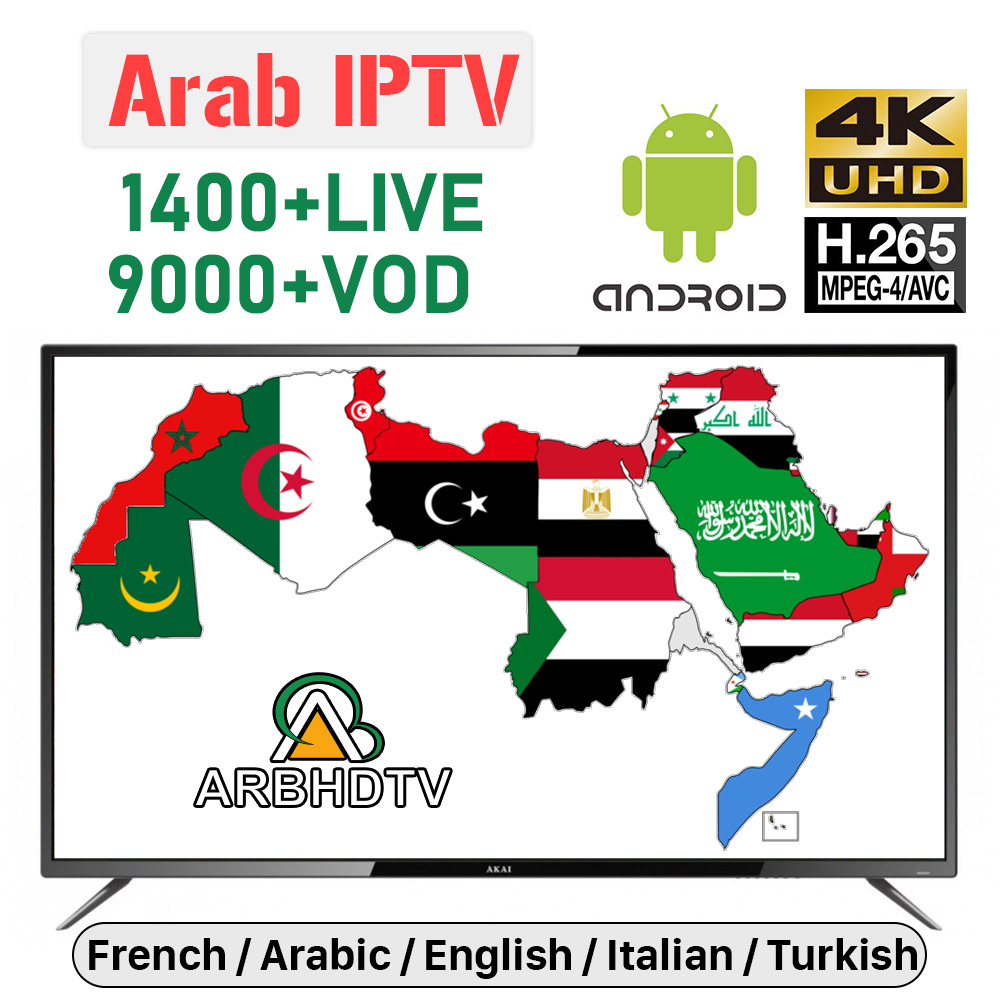 IPTV Turkey French Full HD Netherlands Algeria IPTV Subscription for Android free test IPTV Belgium Arabic France Morocco IP TV-in Set-top Boxes from Consumer Electronics