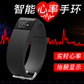 ID100 Heart Rate Monitor Smart Wristband Sport Bracelet Fitness Tracker Smartband for iphone IOS Android phone with pk fitbits
