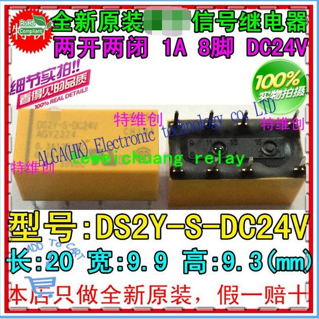 Signal Relay AGY2324 DS2Y - S - 24V DS2Y - S - 24 V AGY2324