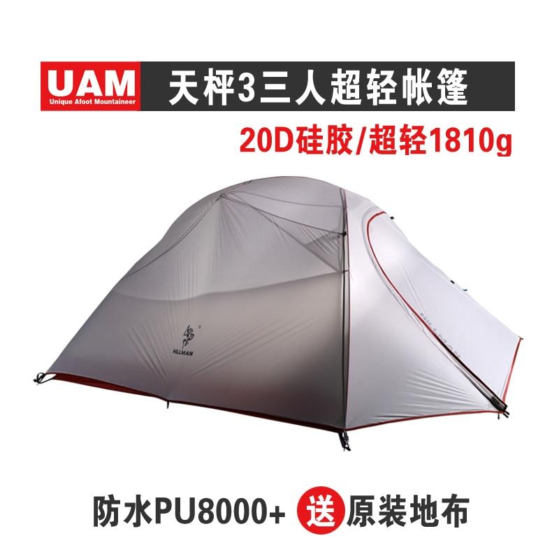 Hillman Libra 3 tente extérieure 3-4 double étanche à la pluie ultra légère tige en aluminium quatre tentes de camping en silicone enduit