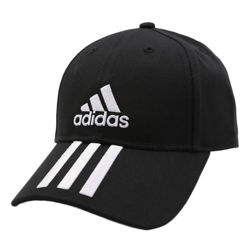 Original New Arrival 2018 Adidas Unisex Sports Caps Running Sportswear