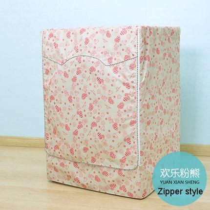 Wasmachine Cover Waterdichte behuizing Home Zonnebrandcrème - Huishouden