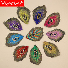 VIPOINT embroidery eyes feather patches peacock badges applique for clothing XW-73