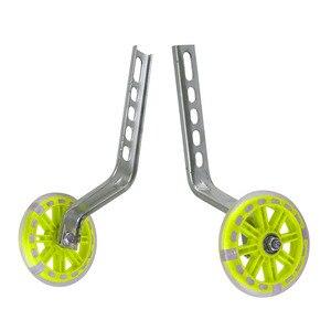 Image 4 - Детские стабилизаторы для велосипеда, 12 20 дюймов