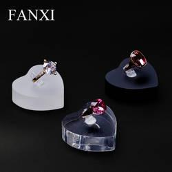 FANXI прозрачный/белый/черный акриловая витрина для колец держатель кольцо в форме сердца Дисплей Стенд ювелирный дисплей организатор