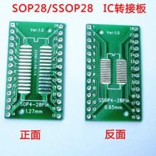 98-02 keysets 10 шт. SOP28 TSSOP28 SSOP28 к DIP28 плата передачи DIP Pin плата Pitch адаптер