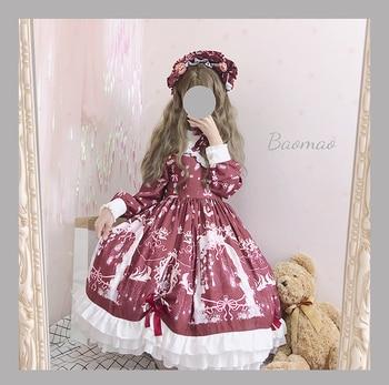 Free shipping 2019 new Spot 】 leopard a cat original lolita ~ dark wine red romantic pledge op long-sleeved dress + BNT