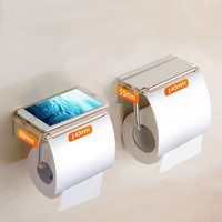 Creative modern aluminum alloy Toilet Paper Holder Storage rack wall mounted roll paper holder Bathroom accessories