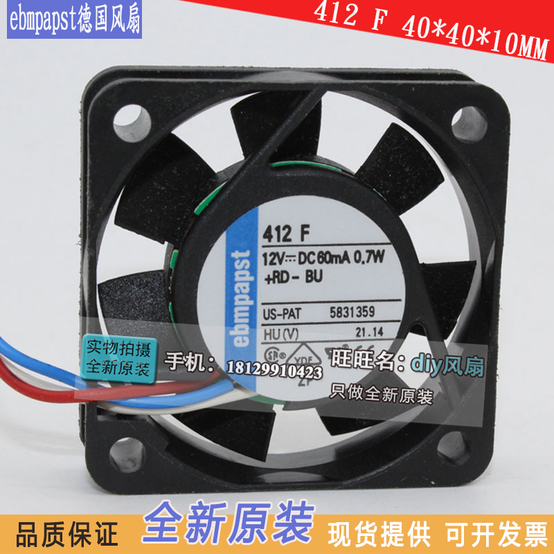 NEW FOR EBMPAPST 412 F 4010 DC12V 4CM silence cooling fan free shipping for ebmpapst r2e190 a050 16 dc 115v 81w server round cooling fan
