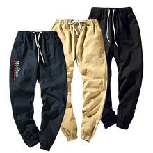 2018 di Estate Tinta Unita Pantaloni Degli Uomini Casual Chinos Pantaloni  Pantaloni Slim Fit Uomo con 15f39226cd31