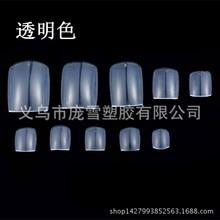 EBay hot explosion models Manicure Korean standard foot tablets 20 pcs / Bagmanufacturers selling toenailsZ-18
