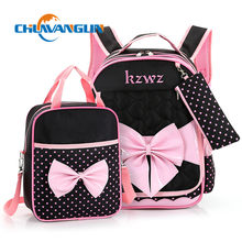 Chuwanglin Cartoon Children Backpack Schoolbags Shoulder Bags Youth Kids Boys Girls School Bags portfolios for teens ZD8091(China)