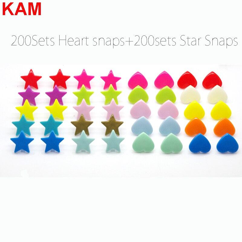 {200 звезда+ 200 сердце} KAM бренд звезда в форме сердца Пластиковые кнопки застежки кнопки для детских подгузников