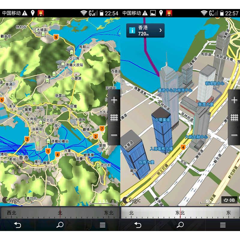 8 GB TF/SD karty SAMOCHODOWY ODTWARZACZ DVD GPS nowy i aktualną pogodę lub przeczytaj ostatnie dla systemu android/ios os z ameryki północnej/cała europa/Australia/nowa zelandia samochód gps i aktualną pogodę lub przeczytaj ostatnie