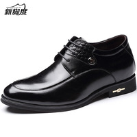 XD1658 Newest Men S Height Increasing Elevator Oxford Dress Black Brown Leather Shoes In Hidden Increaser