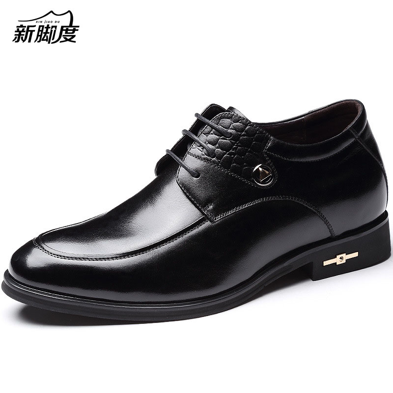 X1658 Men's Height Increasing Elevator Shoes, Black/Brown Leather Oxford Dress Shoes in Hidden Increaser Grow Man Taller 7cm цены онлайн