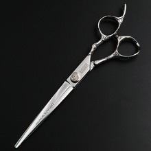 7 Inch Hairdressing Scissors Professional Hair Cutting Scissors Barber Salon Shears High Quality Tijeras