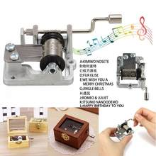 DIY Music Box Movement Play Set 18 Tones Mechanical Music Box Hand Crank Music Box Caskets For Girls With Screws 40(China)