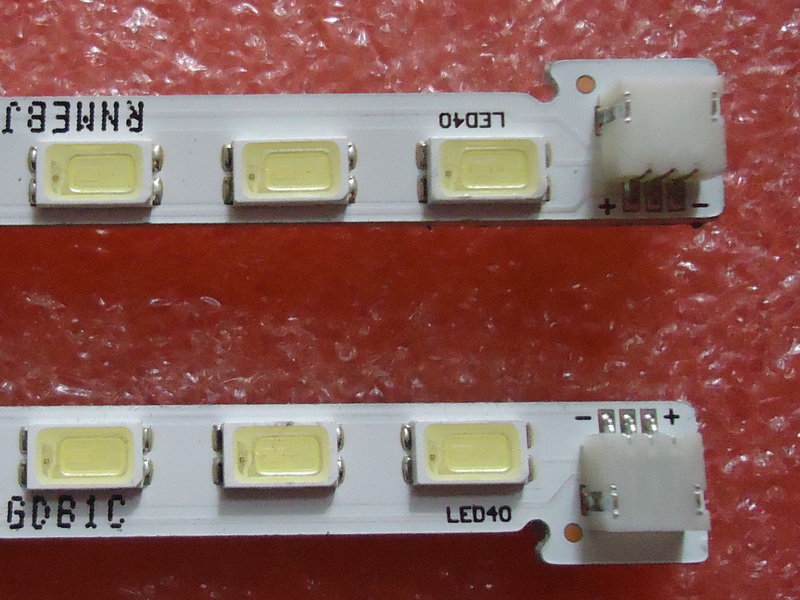 FOR Skyworth 32E59RM Article Lamp STB320A85-A STB320A85-B REV3.0 1piece=44LED 361MM