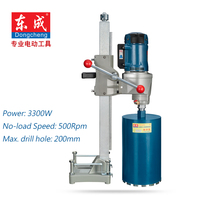 200mm Diamond Drill With Water Source (Vertical) 3300W High Power Diamond Drill Machine (Excluding Diamond Drill Bits)