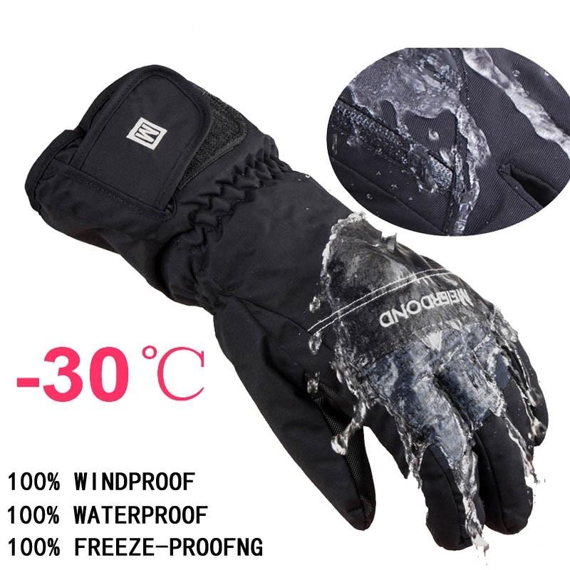 Prix pour -30 degrés unisexe chaud snowboard gants pour l'hiver hommes de neige coupe-vent guante nieve ski gants